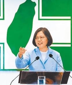 蔡聲望創新高 4成5反對兼黨主席