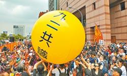 兩岸避險 趙春山:釐清「中華民國」