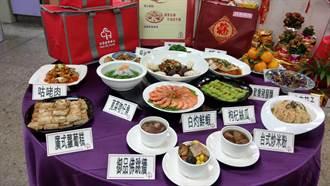 蘆洲公所與晶贊飯店結合 親送7天年菜給獨居長者