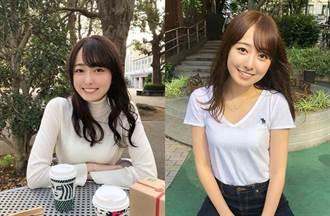 2020日本小姐出爐!21歲名校學霸奪冠 絕美私照曝光
