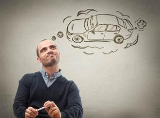 過年換新車 理財專家:千萬別花超過這金額