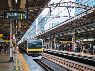 東京地鐵見謎樣鐵椅 昭和人神解惑