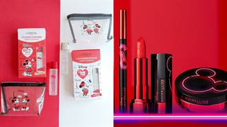 迪士尼跨界合作美妝品牌!鼠界天王天后米奇、米妮包裝超吸睛