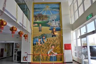 《共生中的復興》大壁畫 記錄麥寮鄉發展史