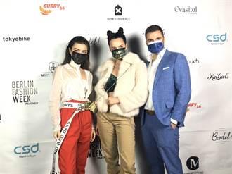 不只用來防疫 MIT口罩躍上國際時裝周舞台