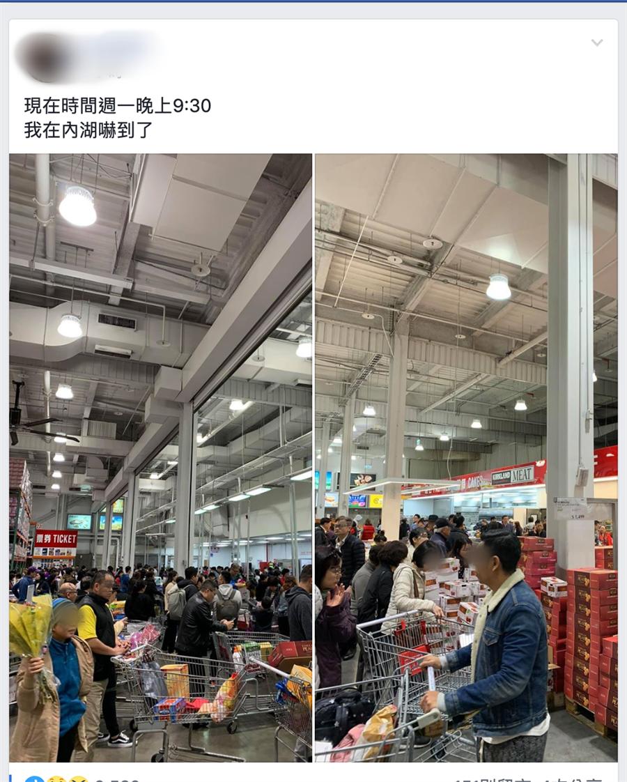 明明都到了快打烊的時間,還是一堆人塞爆結帳區。(圖/摘自Costco好市多 商品經驗老實說FB)