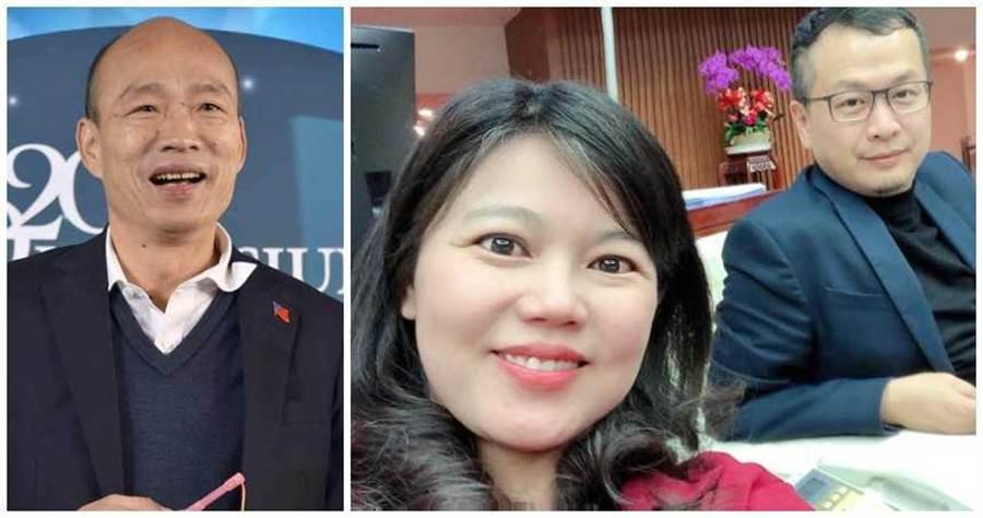 挺藍粉專發起連署,開除韓國瑜、羅智強、游淑慧黨籍。(合成圖/韓國瑜、游淑慧 港湖加游臉書)