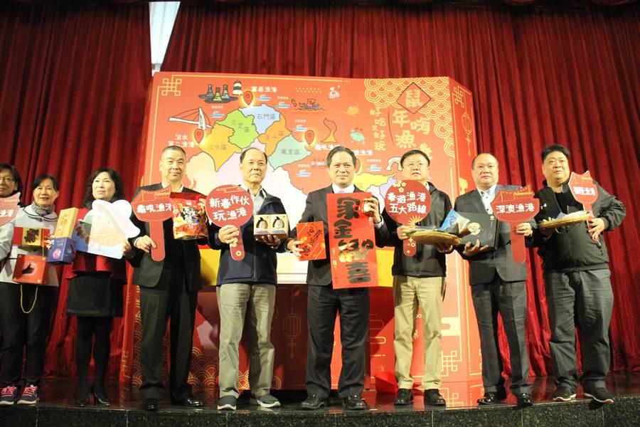 農業局今天上午舉辦「鼠年嗨漁港好吃又好玩」記者會。(譚宇哲攝)