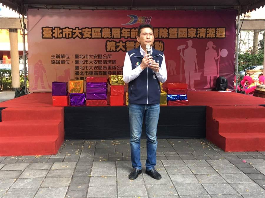 台北市大安區公所號召區民在春節前進行清潔誓師大會,由區長林明寬領軍。(大安區公所提供)