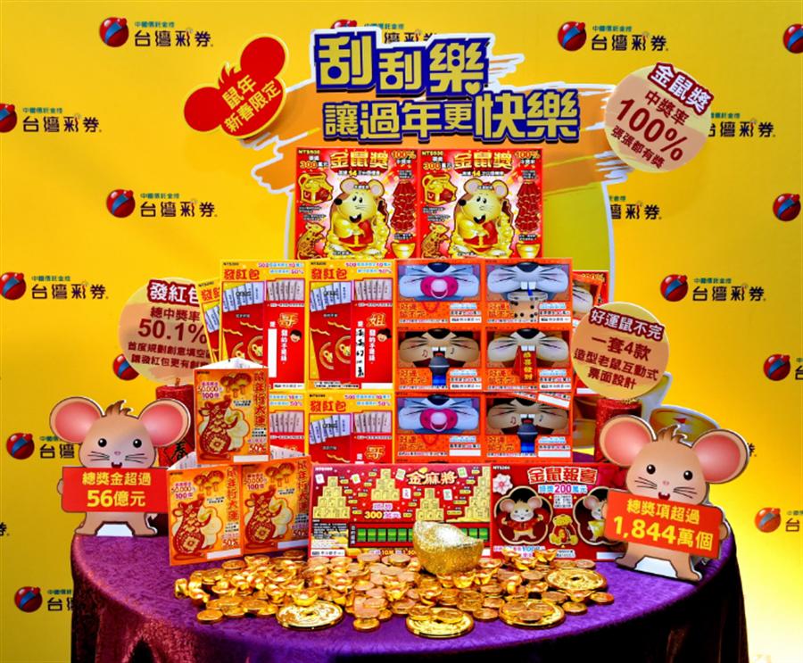 過年刮刮樂成為台灣人春節的一項運動,有刮刮樂達人曝這款新春刮刮樂回本率最高。(圖/中時電子報攝)