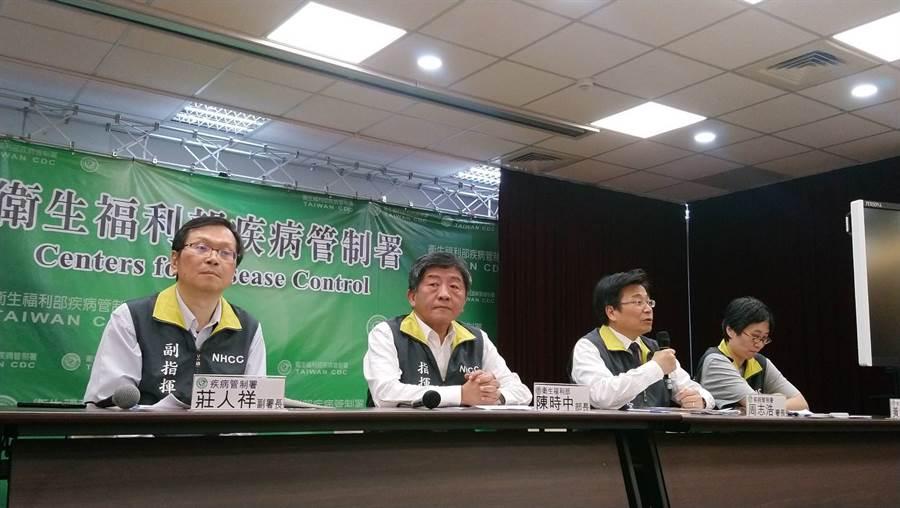 武漢病毒在國內有疑似案例,傍晚六點疾管署將對外公布該兩例檢驗結果,確診55歲女台商遭感染。(鄭郁蓁攝)