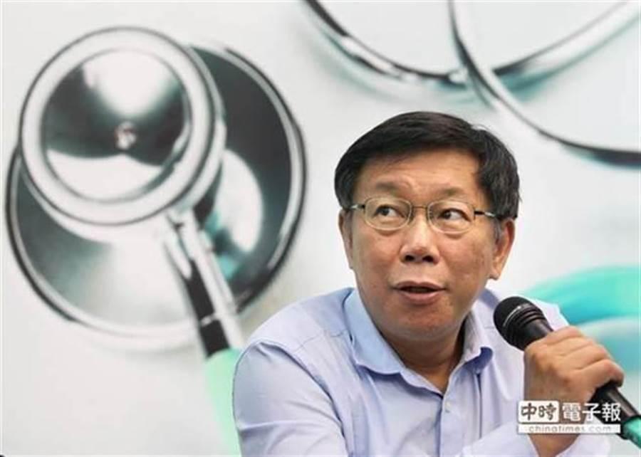 台北市長柯文哲是外科醫生出身。(資料照)