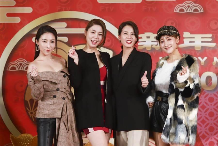 白家綺、張家瑋、蘇晏霈、夏宇禾出席民視年終尾牙。(民視提供)