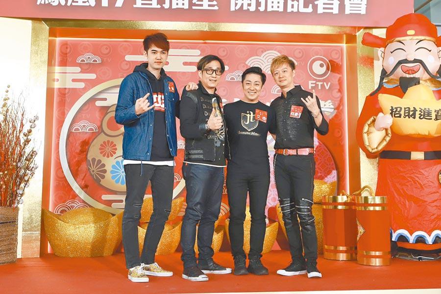 87樂團昨出席鳳凰藝能與17直播合作記者會,何豪傑(右起)讚艾成是「真男人」。(民視提供)