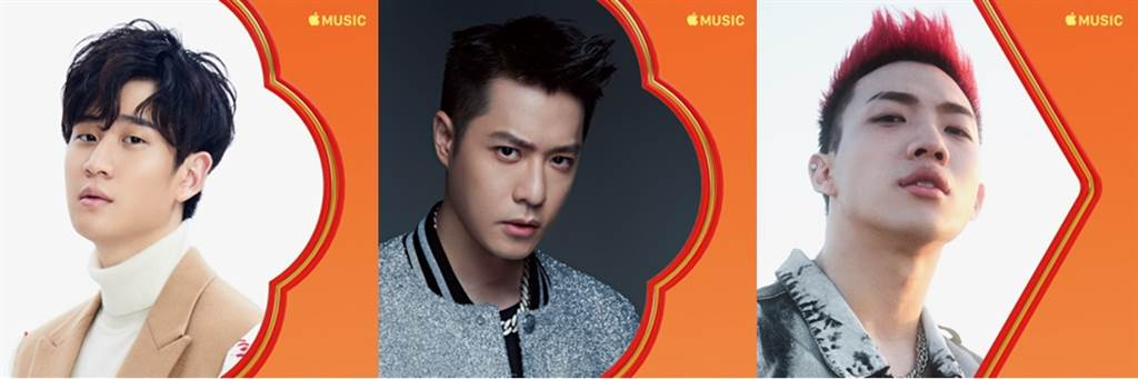 Apple Music邀群星推出獨家新年歌單。(蘋果提供/黃慧雯台北傳真)