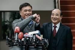 郝龍斌選黨主席找王金平支持?洛杉基吐5字