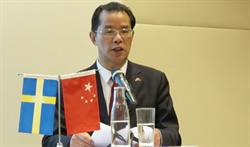 陸駐瑞典大使威脅性言論 瑞典外交部不滿