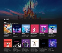 Spotify Disney Hub在台上架 漫威/星戰主題音樂一次聽