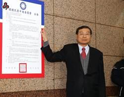 陸學者投書陸媒:國民黨青壯派 搞錯檢討方向