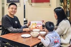 新竹市府結合愛心商家 攜手助弱勢學童幸福呷飽過寒假