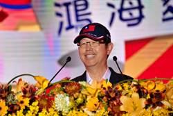 《其他電子》鴻海3個改變拚突圍,劉揚偉揭示今年雙目標