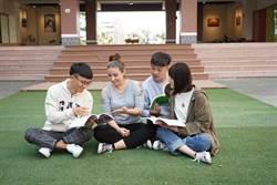 中金院連三年蟬聯潛力大學榜首 首屆畢業生百分百就業