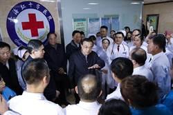 陸總理李克強考察青海 看望醫護人員:「拜託你們了!」