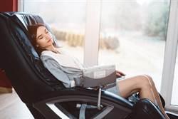 坐按摩椅放鬆筋骨 這2個時段特別危險