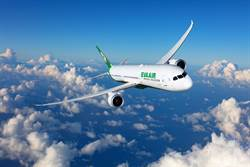 最安全航空 長榮名列全球第9