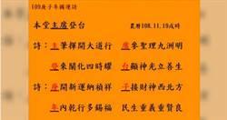 高雄五甲關帝廟開出全台第一支國運籤 下半年財運亨通