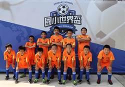 竹村國小近半學生入足球社 踢出冠軍好成績