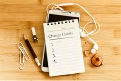 「21天效應」 三招讓你輕鬆改掉壞習慣