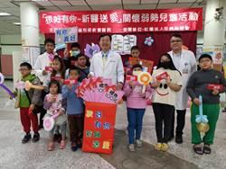 關懷弱勢兒童 新營醫院贈圖書禮券、免費檢查視力