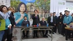 選在台南接當選證書 賴清德強調受命協助台南推動建設
