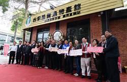 「台東農漁物產館」開幕 台東好物一次夠足