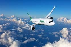 飛安肯定!長榮航空獲德國航空安全資料中心全球評比第9名
