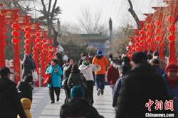迎鼠年 北京市11家公園推50項新春活動