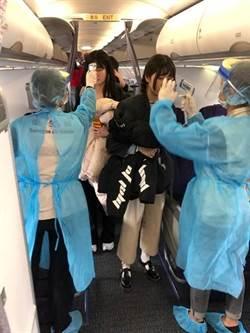 防疫大作戰 澳洲上調旅遊警示 授權機場隔離可疑病例