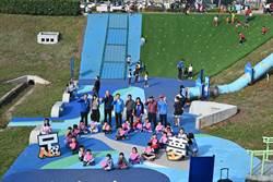 林口區文小18學校用地「林口足夢」運動公園啟用