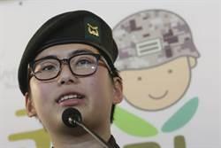 遭勒令退伍 南韓第一位變性軍人要提告