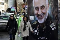 蒙面槍手殺死伊朗安全部隊指揮官