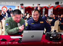 徐國勇讚警消  視訊手比愛心