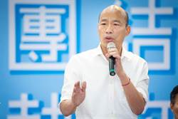 韓國瑜持續這動作 網驚:真能躲過罷免?