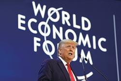 川普吹捧美國經濟 全球空前強