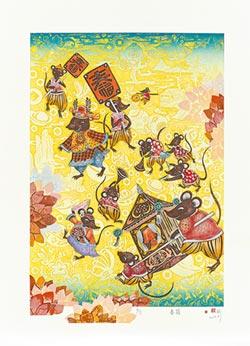 囍鼠迎春有藝思 討喜又幽默