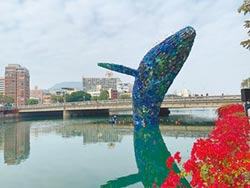 愛河鯨豔 讓世界看見高雄