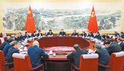 政法委警告:勿隱匿疫情成罪人