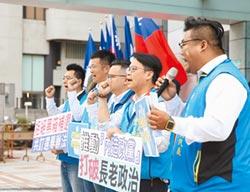 郝龍斌選黨主席 稱為世代傳承