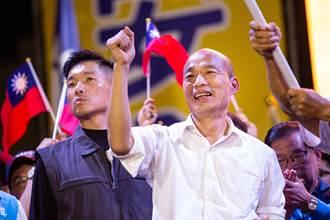 韓引爆國民黨結構性問題...媒體人分析網讚