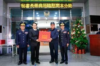 中市政府秘書長 春節慰問第六分局警民力